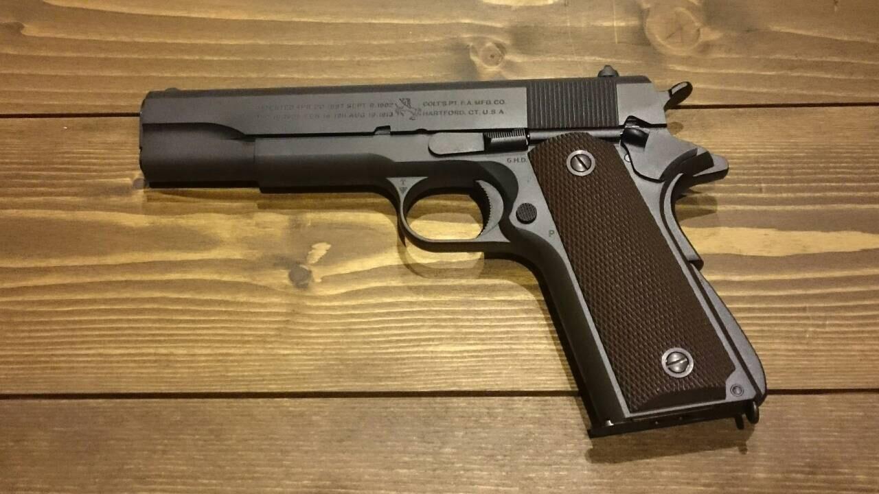 Colt Government M1911A1